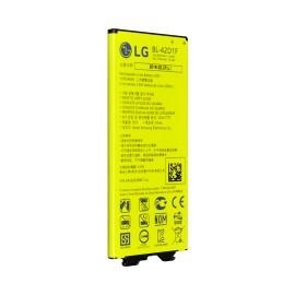 Batterie LG G5 Origine