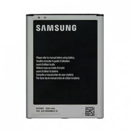 Batterie Samsung galaxy Mega 6.3 i9200 i9205