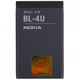 Batterie Nokia 8800 Carbon Arte BL-4U