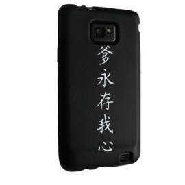Coque Samsung galaxy s2 i9100 écritures chinoises