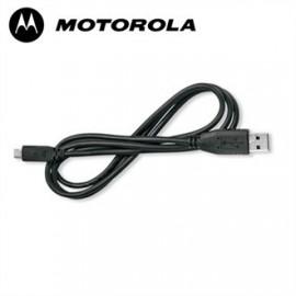 Câble Data Motorola XOOM