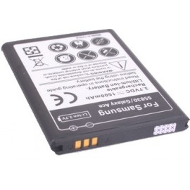 Batterie Samsung galaxy ACE S5830 ZV