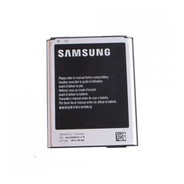 Batterie Samsung galaxy note 2 N7100